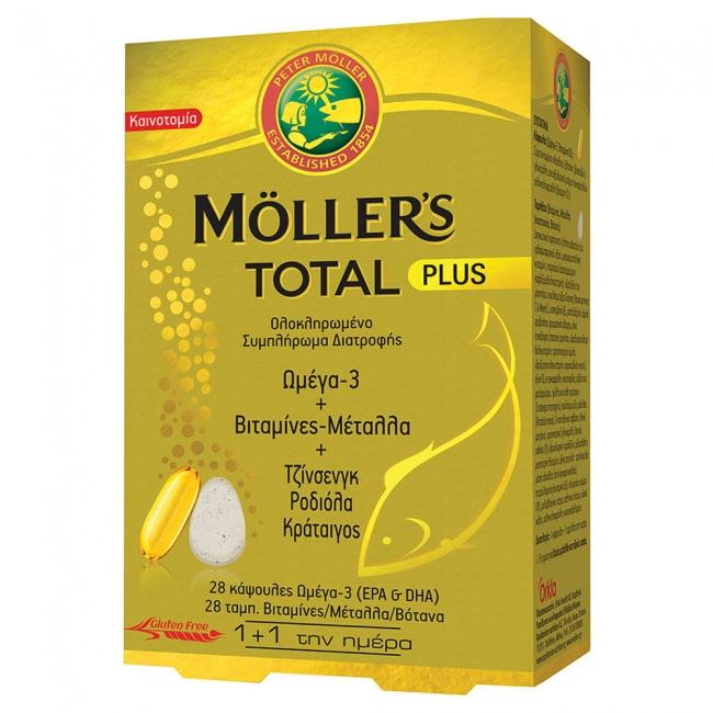 Moller's Total Plus Ωμέγα 3 Βιταμίνες & Μέταλλα 28 caps + 28 tabs