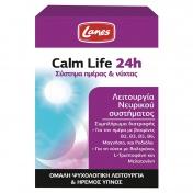 Lanes Calm Life 24h Σύστημα Ημέρας & Νύχτας 60caps