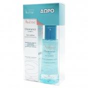 Avene Promo Pack Cleanance Soin Matifiant 40ml & ΔΩΡΟ Eau Micellaire 100ml