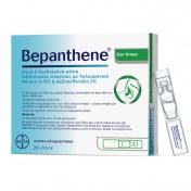 Bepanthene Eye Drops 20x0.5ml