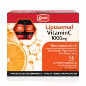 Lanes Liposomal Vitamin C 1000mg 10ml x 10amps