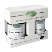 Power Health Platinum Range Zinc Plus D3 30tabs & ΔΩΡΟ Vit.C 1000mg 20tabs - Promo Pack 1+1