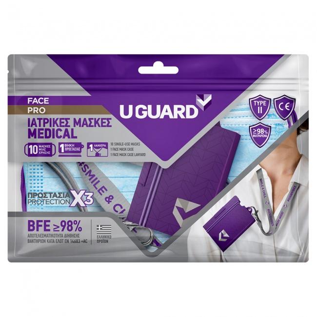 Uguard Face Pro 10 Ιατρικές Μάσκες 3ply Medical + Θήκη Προστασίας + Λανιέρα