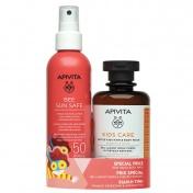 Apivita Promo Pack Bee Sun Safe Hydra Sun Kids Lotion Easy Application 200ml & Gentle Kids Hair & Body Wash 250ml