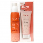 Avene Promo Pack Spray 50+ 200ml & ΔΩΡΟ Body Gel Douche 200ml