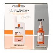 La Roche Posay Promo Pack Anthelios Shaka Fluide Teinte SPF50+ 50ml & ΔΩΡΟ Pure Vitamin C10 Serum 10ml