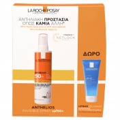 La Roche Posay Promo Pack Anthelios Invisible Spray SPF50 200ml & ΔΩΡΟ Lipikar Gel Lavant 100ml