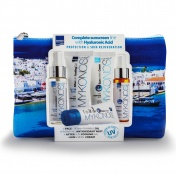 Luxurious Mykonos Suncare Travel Toiletry Bag 5τμχ