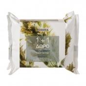 Korres Μαντηλάκια Καθαρισμού & Ντεμακιγιάζ Τσάι του Ολύμπου Deep Detox 1+1 ΔΩΡΟ (30+30τεμ)