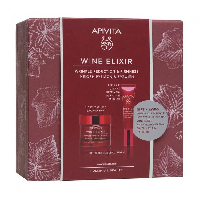 Apivita Promo Pack Wine Elixir Κρέμα Ελαφριάς Υφής 50ml & ΔΩΡΟ Κρέμα Ματιών 15ml
