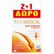 Omega Pharma XL-S Medical Max Strength 40tabs - Promo Pack 2+1 ΔΩΡΟ