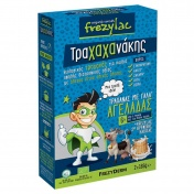 Frezyderm Frezylac Τραχανάκης - Τραχανάς με Γάλα Αγελάδας 6m+  2x165gr