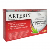 Omega Pharma Arterin 30tabs