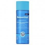 Bepanthol Derma Απαλός Καθαρισμός Προσώπου καθημερινό Gel 200ml