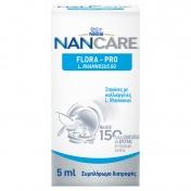 Nestle NANCARE Flora Pro 5ml