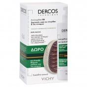 Vichy Dercos Shampoo Antipelliculaire Sec 390ml & ΔΩΡΟ Eco-Friendly Βούρτσα Μαλλιών