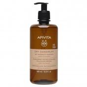 Apivita Eco Pack Dry Dandruff Shampoo με Σέλερι & Πρόπολη 500ml
