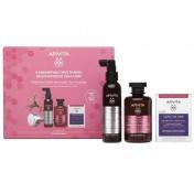 Apivita Promo Pack Rescue Hair Loss Kit for Women με Τονωτικό Σαμπουάν για Γυναίκες 250ml, Λοσιόν κατά της Τριχόπτωσης 150ml & Κάψουλες για Υγιή Μαλλιά & Νύχια 30caps