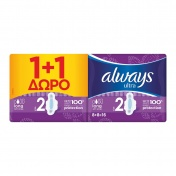 Always Ultra Long Plus Size 2 8τμχ - Promo Pack 1+1 ΔΩΡΟ
