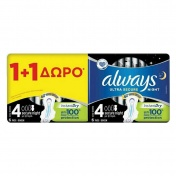 Always Ultra Secure Night Size 4 6τμχ - Promo Pack 1+1 ΔΩΡΟ