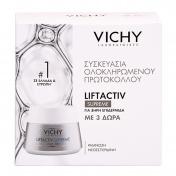 Vichy Promo Pack Liftactiv Supreme Dry Skin 50ml & ΔΩΡΟ Mineral 89 4ml, Epidermic Filler 10ml & Night Cream 15ml