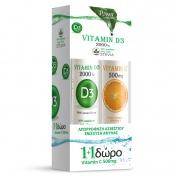 Power Health Vitamin D3 2000iu Stevia 20eff.tabs & ΔΩΡΟ Vitamin C 500mg 20eff.tabs