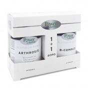 Power Health Platinum Range Arthrosis 30tabs & ΔΩΡΟ B-Complex 20tabs - Promo Pack 1+1