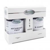 Power Health Platinum Range Arthrosis Fast 20caps & ΔΩΡΟ B-Complex 20tabs - Promo Pack 1+1