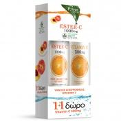Power Health Ester-C 1000mg Stevia 20eff.tabs & ΔΩΡΟ Vitamin C 500mg 20eff.tabs