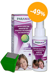 Paranix-promoted-banner